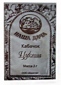 Кабачок Цукеша